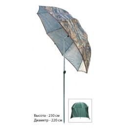 Зонт-укрытие + юбка CUT22SPAC